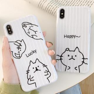 Ốp Lưng Sọc Nổi Cat Happy