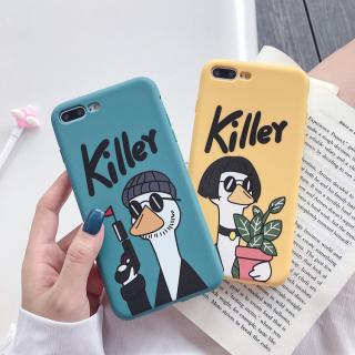 Ốp Lưng Silicon Duck Killey